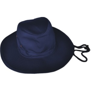 Kids School Wide Brim Hat